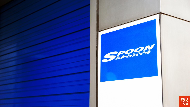 Spoon Sports HQ