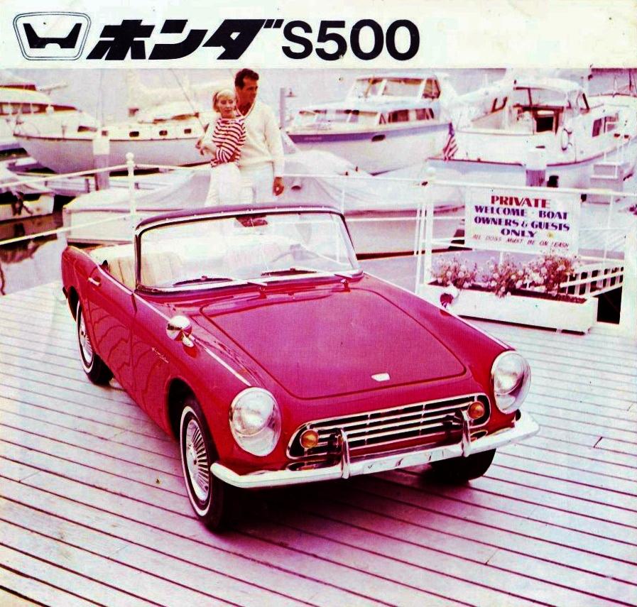 Honda S500 ad