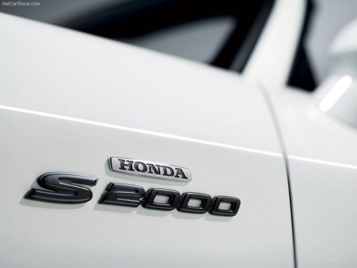 Honda S2000 Ultimate Edition 2009