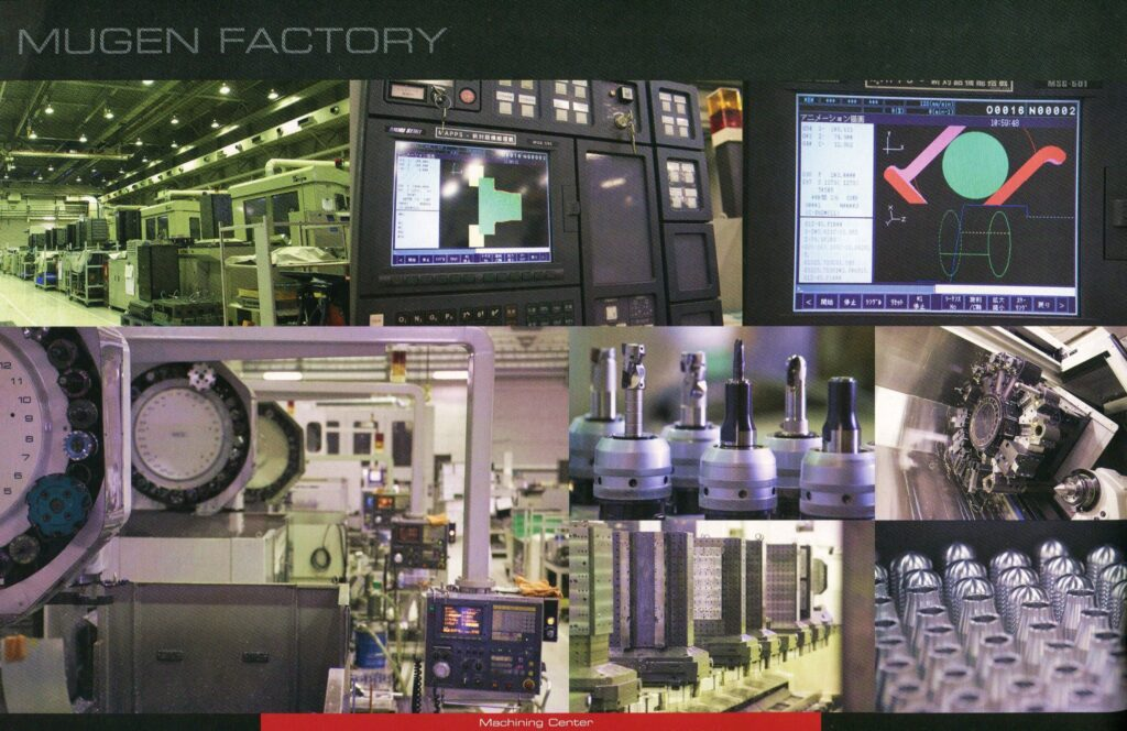 MUGEN FACTORY - THE MACHINING CENTER