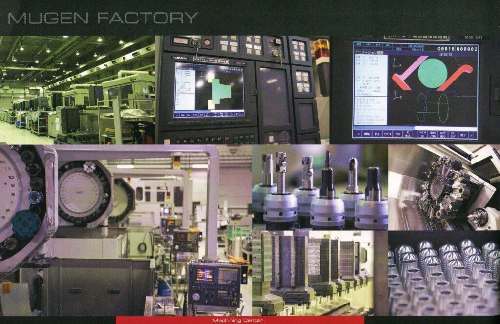 MUGEN FACTORY - THE MACHINING CENTER