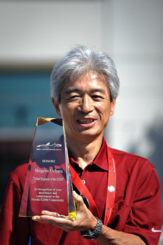 Shigeru Uehara
